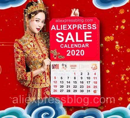 Ali-express-Saler-2020